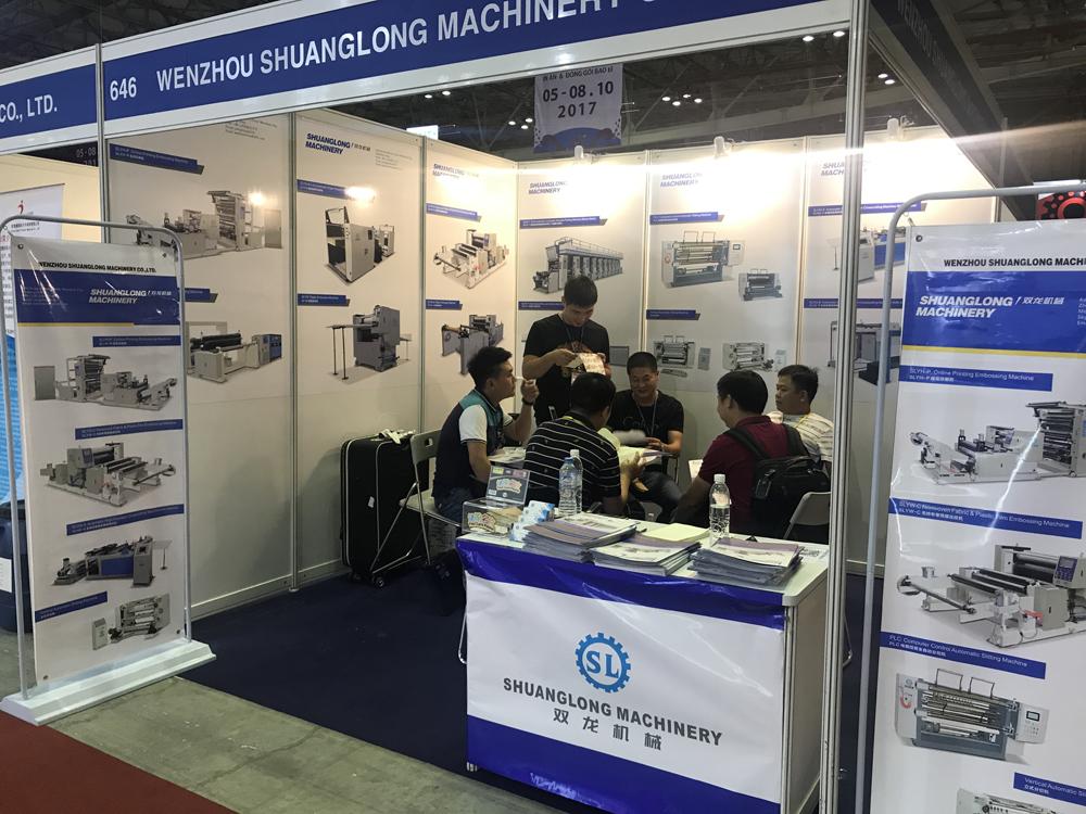 October 2017 Vietnam Hu Zhiming Exhibition